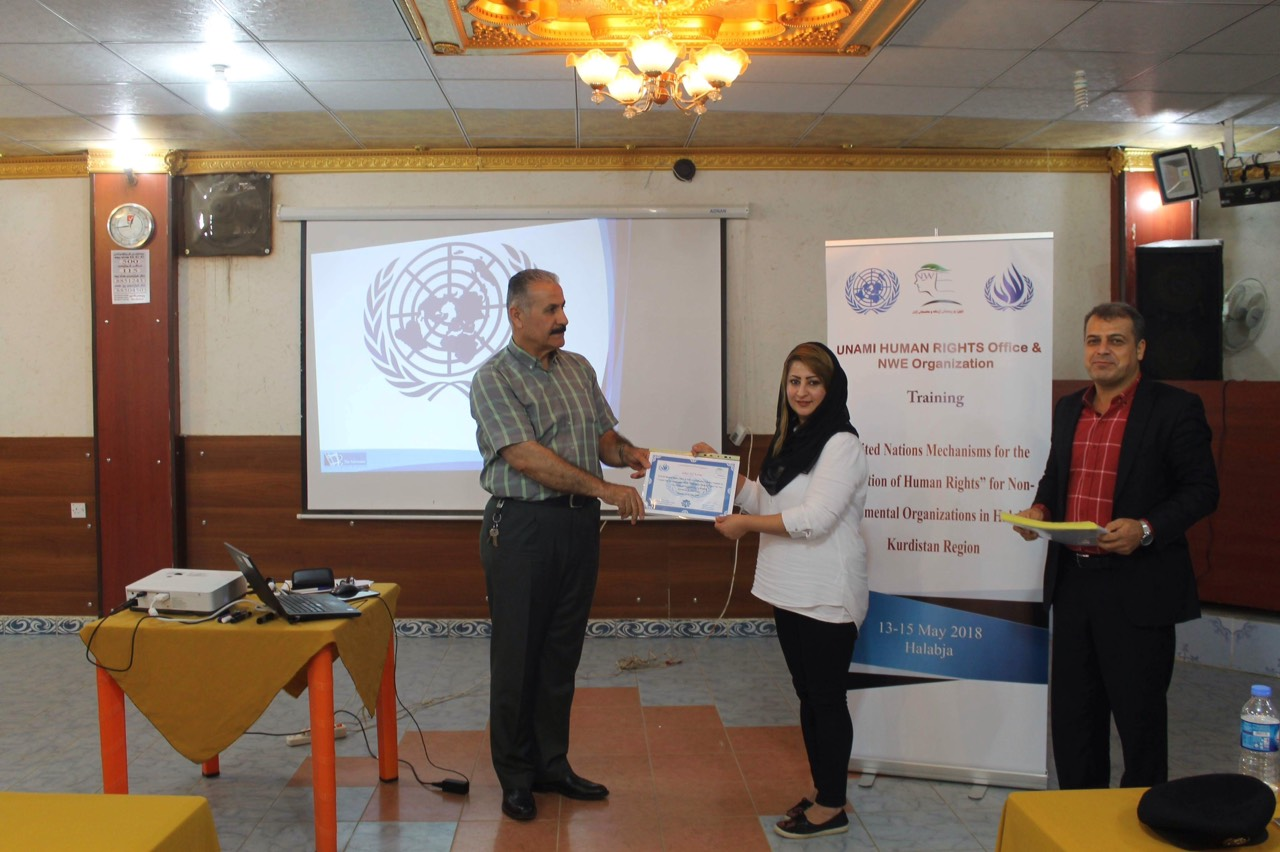 <a  href='News.aspx?id=79&MapID=6'>WOLA representative of Halabja office attended the training.</a>
